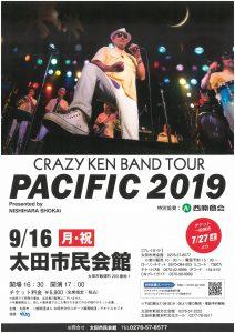 CRAZY KEN BAND TOUR PACIFIC2019