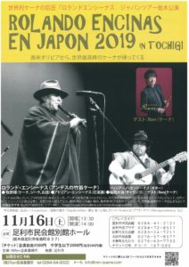 ROLANDO ENCINAS EN JAPON 2019 in TOCHIGI