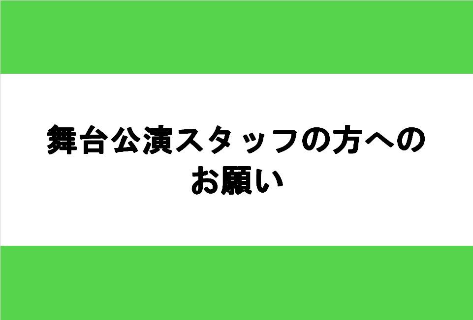 市 コロナ ツイッター 太田 太田市 twitter(ツイッター)で行政情報、災害情報をお知らせ
